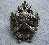 Знак об окончании офицерской артиллерийской стрелковой школы
