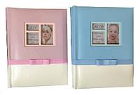 Детский фотоальбом для мальчика/девочки EVG 10X15X200 BKM46200 BABY SWEET 6327533 синий/розовый