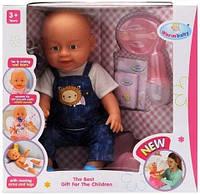 Кукла Беби Борн 8007-432