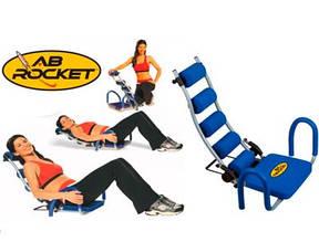 Тренажер для м'язів преса Ab Rocket (Аб Рокет)