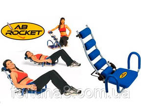 Тренажер для мышц пресса Ab Rocket (Аб Рокет)