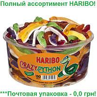 Желейные конфеты Разноцветные Питоны Харибо Haribo 1050гр.150шт.