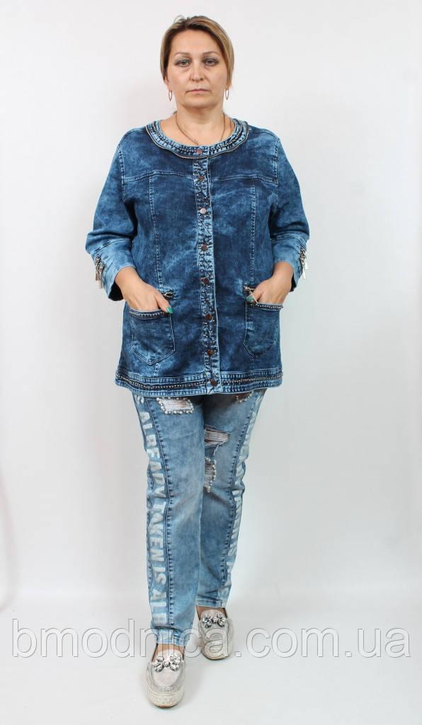 3de15efa0cf Женская джинсовая куртка большого размера Турция - Интернет-магазин