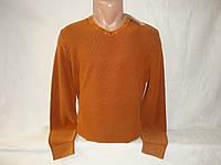 Мужской удлиненный пуловер Piazza Italia