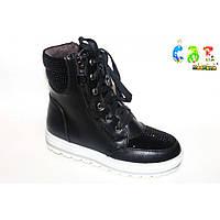 Демисезонные ботинки , сапоги для девочки Meekone