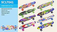 Скейт Пенні Penny Board 17041 колеса PU світло, 57*15см