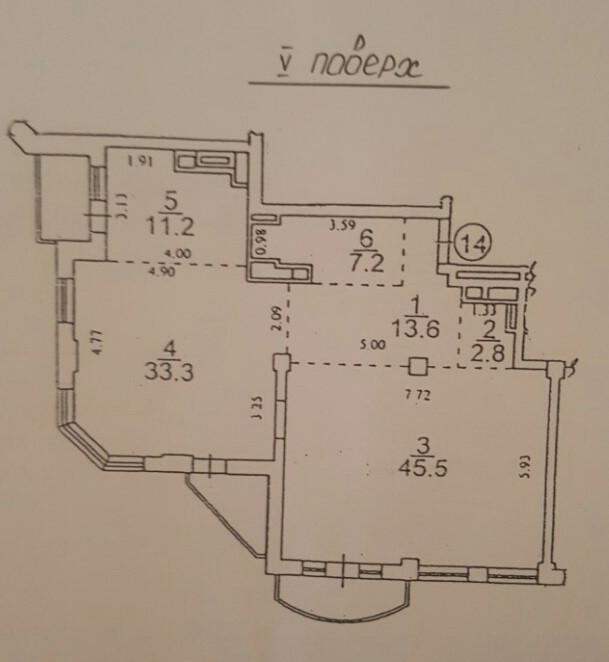 В продаже 2-х комнатная квартира на улице Генуэзская, Одесса Приморский район