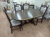 Деревянный стол Гирне - 1 цвет орех с золотой патиной