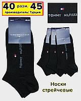 """Носки мужские SPORT хлопок удлиненный след  """" Tommy Hilfiger """""""