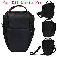 Водонепроницаемая сумка для DJI Mavic Pro