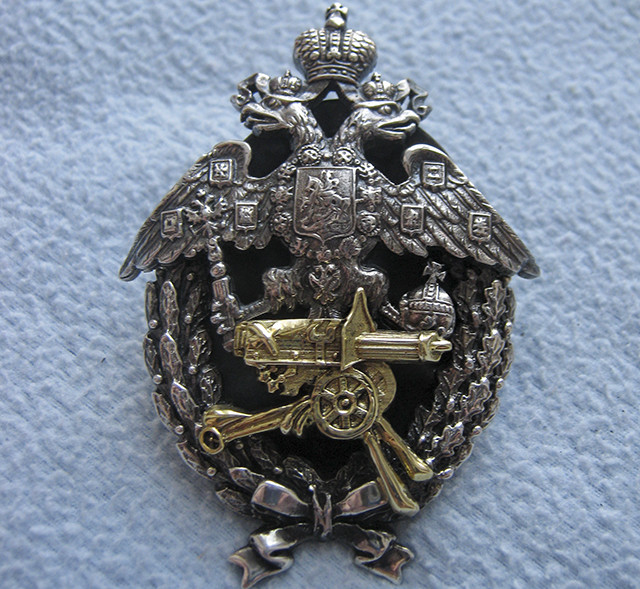 знак пулемётного полка
