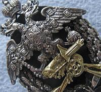 Нагрудный знак за окончание пулемётного отдела офицерской стрелковой школы