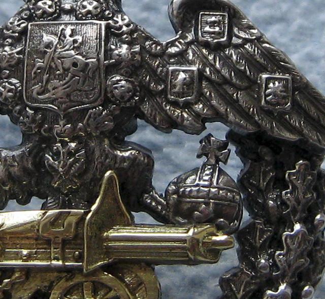 награды императорской россии