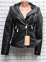 Куртка женская 1705