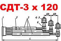 СДТ-3х120 соединитель дроссель-трансформатора
