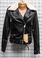 Куртка женская 1710