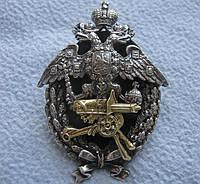 Нагрудный знак за окончание пулемётного отдела офицерской стрелковой школы, фото 1