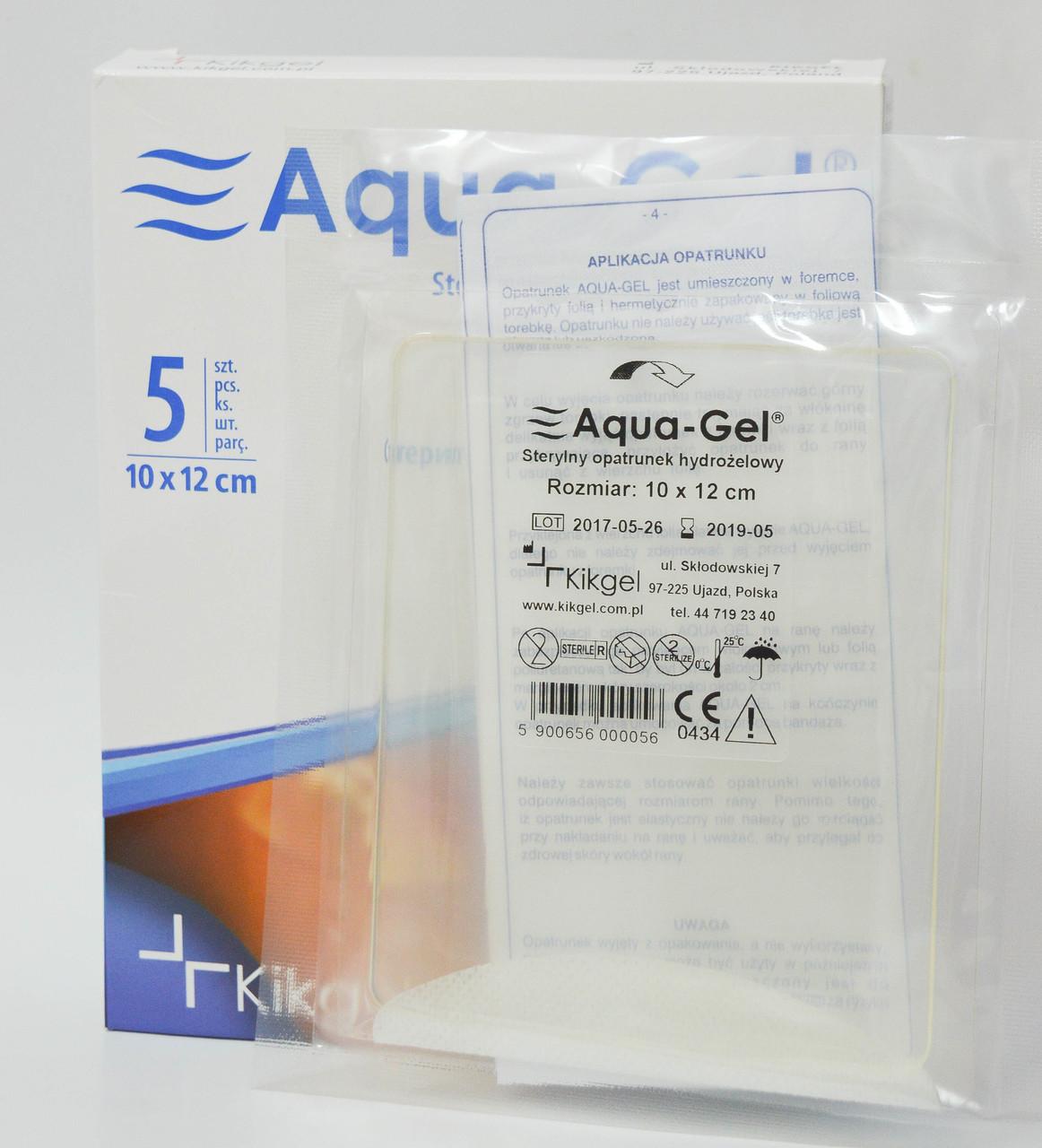 Гидрогелевая повязка AQUA-GEL, квадрат 10х12 см