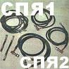 Соединители СПЯ1-35, СПЯ2-35