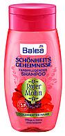 Шампунь для окрашенных волос Balea Schönheitsgeheimnisse Roter Mohn 250 ml