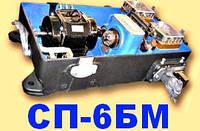 Электропривод СП-6БМ с двигателем МСТ