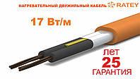 Теплые полы, двухжильный нагревательный кабель ratey 1,18