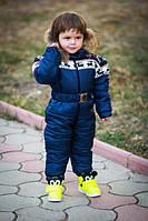Комбинезон детский из плащевки на синтепоне с капюшоном P7342
