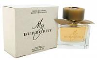 Женская парфюмерия тестер Burberry My Eau De Parfum 90 ml