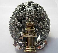 Нагрудный знак Александровской Военно-юридической академии