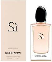Женская парфюмерия Giorgio Armani Si 100 ml
