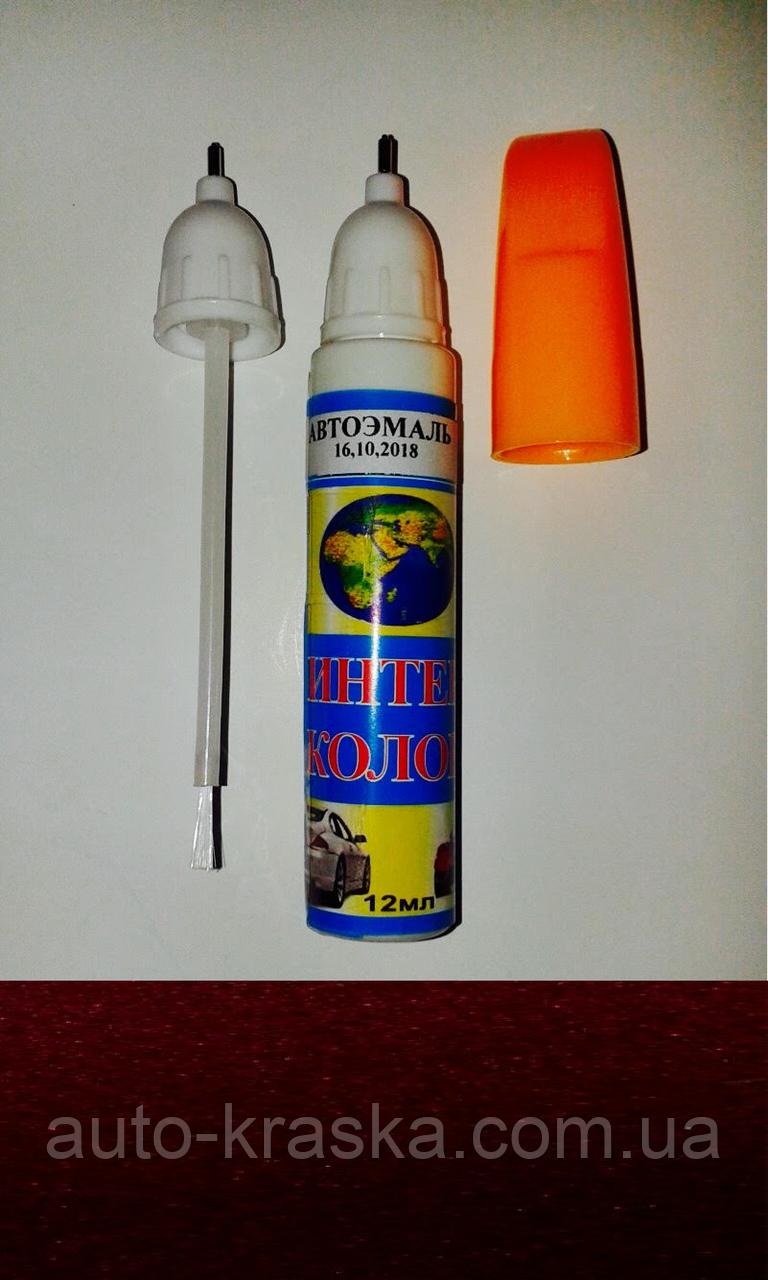 """""""2 в 1"""" 125 Антарес. Реставрационный карандаш-маркер."""