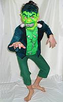 Халк прокат карнавального костюма