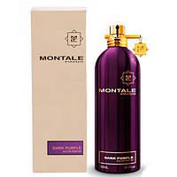 Нишевая парфюмерия Montale Paris Dark Purple 100 ml (Монталь)