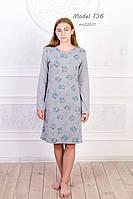 Домашнее платье с длинными рукавами, фото 1