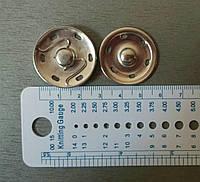Кнопка металл 3 см
