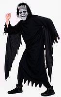 Франкенштейн прокат карнавального костюма