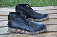 Мужские кожаные ботинки Томми Хилфигер