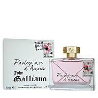 Женская парфюмерия John Galliano Parler-moi d Amour 80 ml