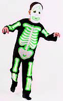 Скелет №1 прокат карнавального костюма