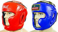 Шлем боксерский с полной защитой кожаный ZELART (р-р S-XL)