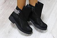 Демисезонные кожаные ботинки с цепочкой цвет : черный
