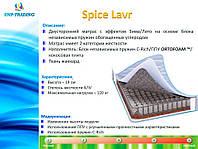 Матрас SPICE LAVR  90*190 см