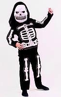 Скелет №2 прокат карнавального костюма