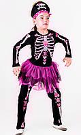 Скелет №9 прокат карнавального костюма