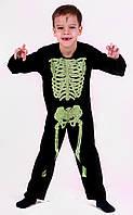 Скелет №7 прокат карнавального костюма