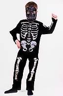 Скелет №5 прокат карнавального костюма