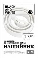 Vitomax Black & White (White) 35 см ошейник от блох и клещей для кошек и маленьких собак