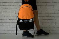 Рюкзак оранжевый верх черный низ, тканьевый Adidas, Адидас, Р1168