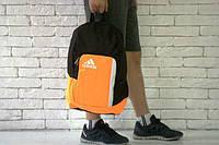 Рюкзак оранжевый с черным верхом Adidas, Адидас, Р1192