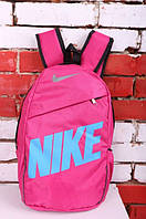 Спортивный рюкзак, сумка унисекс, розовый Nike, Найк, Р1266